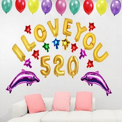 WIDE VIEW 520我愛你氣球套餐(BL-04)-快