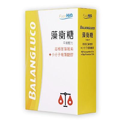 中華海洋生技 藻衡糖 褐藻素+褐藻醣膠-90粒