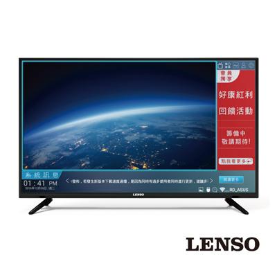 LENSO 43型 智慧聯網LED液晶顯示器 43LS-EF3