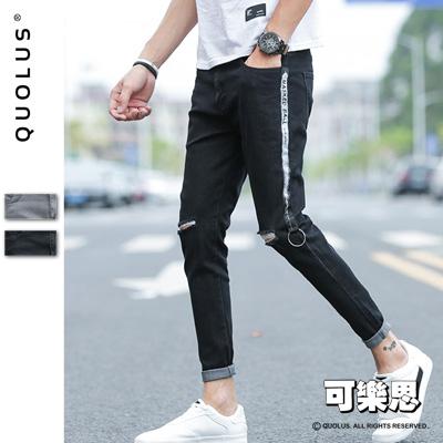 可樂思 織帶扣環 小褲腳 合身 牛仔褲