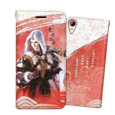 霹靂授權正版 HTC Desire 830 布袋戲彩繪磁力皮套(亂世狂刀)