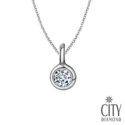 City Diamond引雅 18K金 鑽石13分美鑽套鍊水滴項鍊