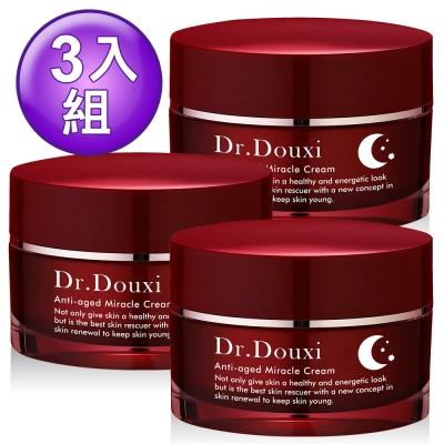 Dr.Douxi朵璽 凍齡熬夜奇蹟霜 50ml 3瓶入(團購組)