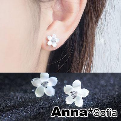 AnnaSofia 櫻花鑽珠貝 925銀針耳針耳環(銀系)