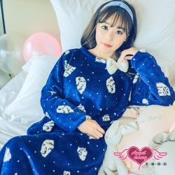 保暖睡衣 星夜北極 法蘭絨長袖連身居家睡裙(深藍F) AngelHoney天使霓裳