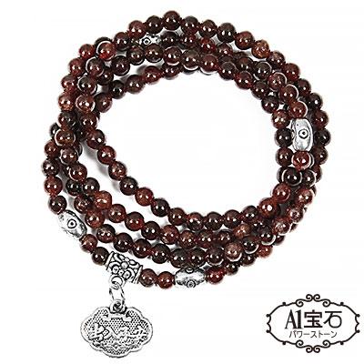 A1寶石  頂級紅石榴石念珠-銀飾手鍊-日本限定款-增強魅力、招財開運(含開光加持)