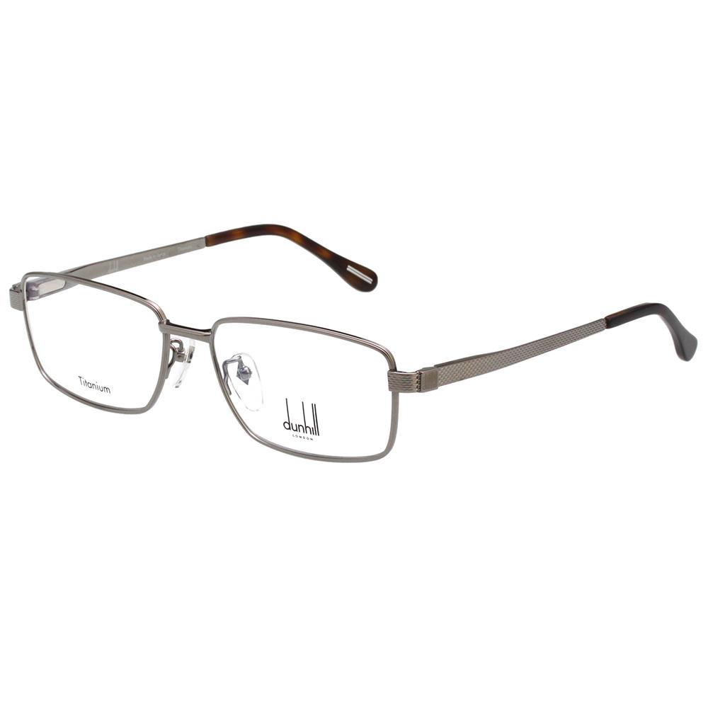 Dunhill 純鈦 光學眼鏡 (槍色)VDH067J