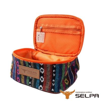 韓國SELPA-民族風收納袋-化妝包-盥洗包-鑽石