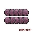 日本BMXrobot Genki 元氣 HEPA四層高效濾網(10入)