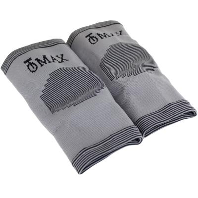 OMAX竹炭護肘護具-<b>2</b>入