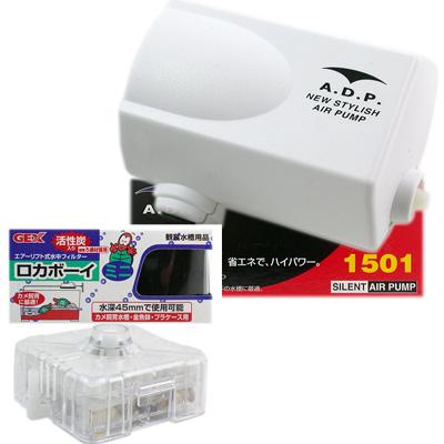 超靜音1501新型單孔打氣機送矽膠軟管GEX活性碳過濾器迷你型