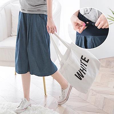 高含棉壓褶牛仔孕婦寬褲裙-OB嚴選