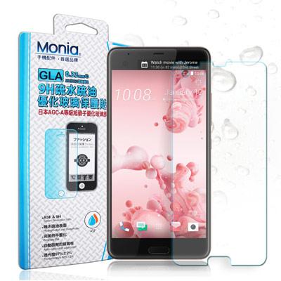 MONIA HTC U Ultra 5.7吋 日本頂級疏水疏油9H鋼化玻璃膜