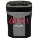 UB優美 UB-8101 粉碎狀/短碎狀碎紙機