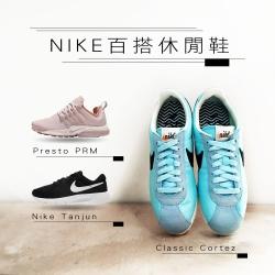 Nike運動品牌女鞋↘$999起