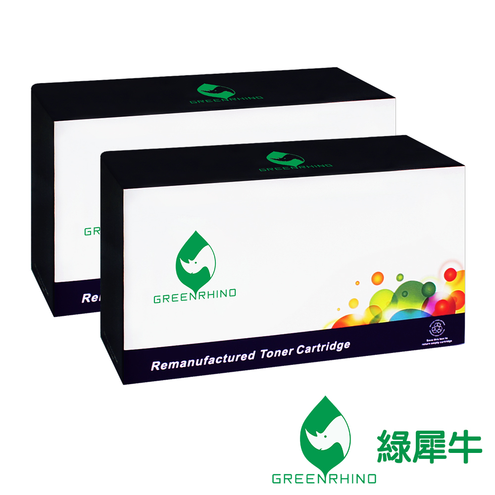 綠犀牛 for Fuji Xerox 2黑 CT202137 環保碳粉匣