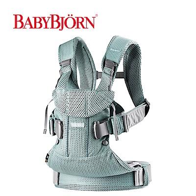 奇哥 BABYBJORN One 旗艦版抱嬰袋-透氣綠