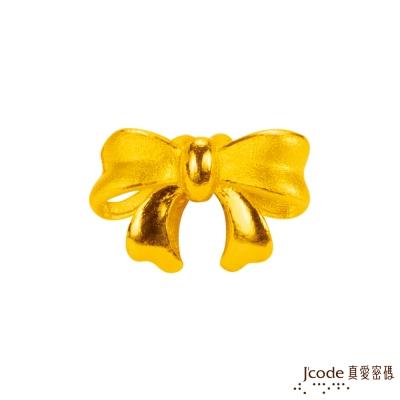 J'code真愛密碼 定情禮黃金串珠