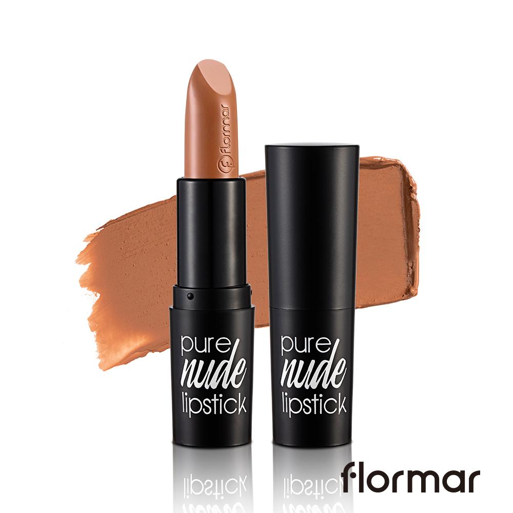 法國 Flormar - 絕對赤裸 裸色唇膏(#006牛奶巧克力)