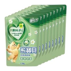 熊寶貝 茶樹抗菌衣物柔軟精補充包超值9件組