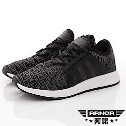 ARNOR-潮流輕量跑鞋-REI3130迷彩黑(男段)
