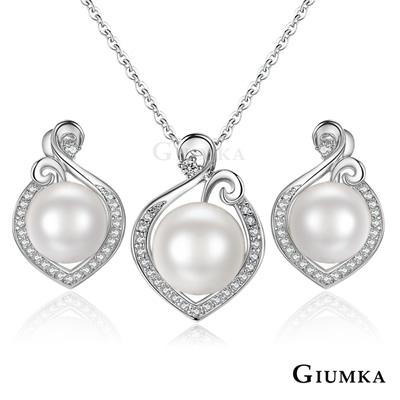 GIUMKA珍珠項鍊耳環套組華貴富麗精鍍正白K銀色