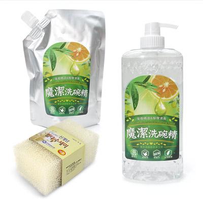 LTB魔潔洗碗精(500ml+300ml加贈菜瓜布)