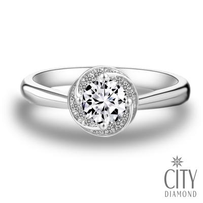 City Diamond引雅【玫麗玫瑰】30分鑽戒