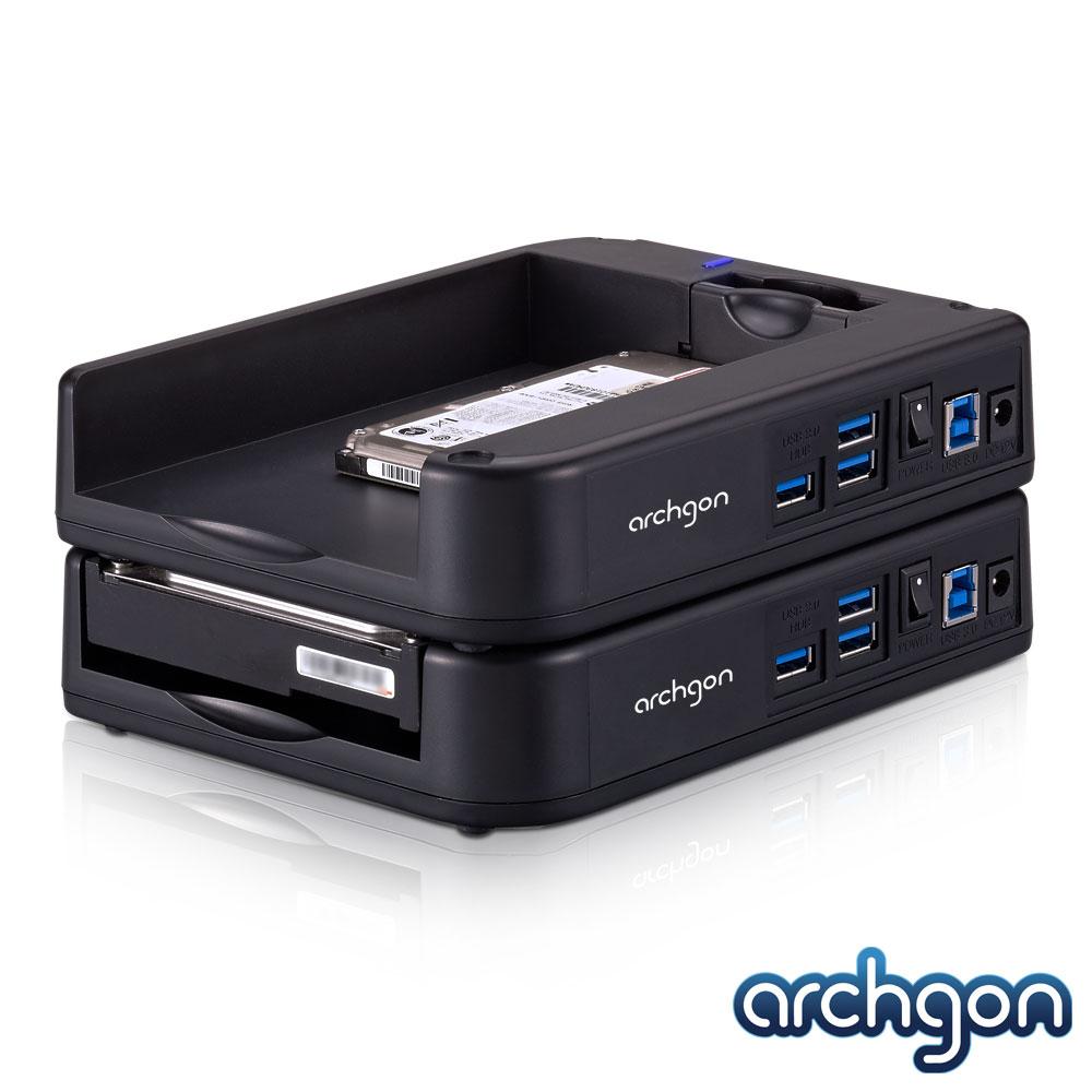 archgon 水平式可堆疊硬碟外接座 MH-3507HUB-U3A