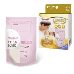 任選-優生3D立體母乳冷凍袋60ml/20入