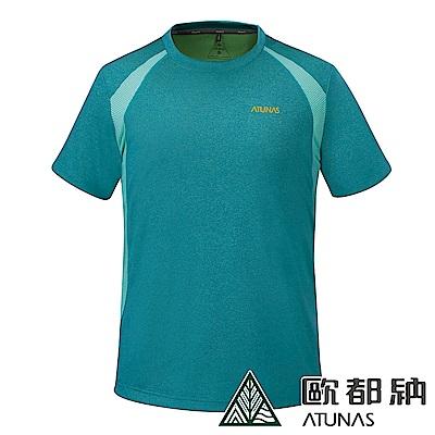 【ATUNAS 歐都納】男款涼感吸濕排汗透氣防曬短袖T恤A-T1801M湖藍