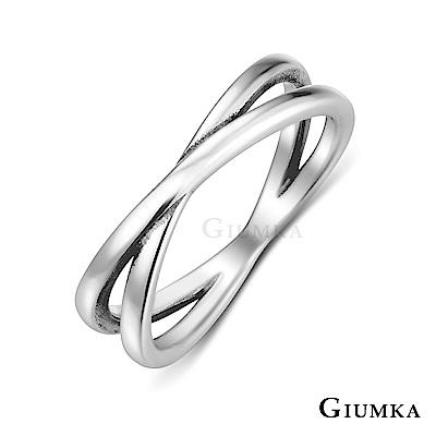 GIUMKA 925純銀情侶戒指尾戒 幸福圍繞銀戒-共2款