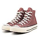 CONVERSE-男女休閒鞋159623C-灰粉紅
