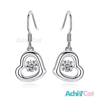 AchiCat 925純銀 跳舞的耳環 真愛奇蹟 跳舞石