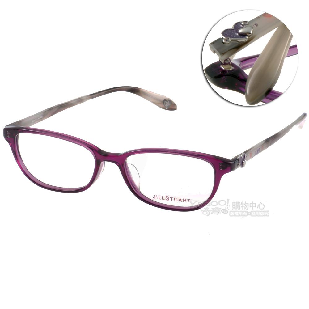 JILL STUART眼鏡 愛心款/紫-灰黑色#JS60014 C03