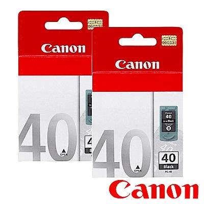 Canon PG-40? 原廠墨水匣組合(2黑)