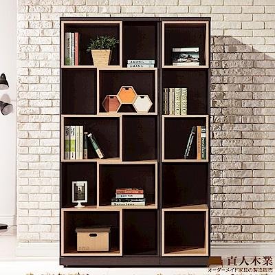 日本直人木業-BOSTON原切木120CM高書櫃(120x40x199cm)