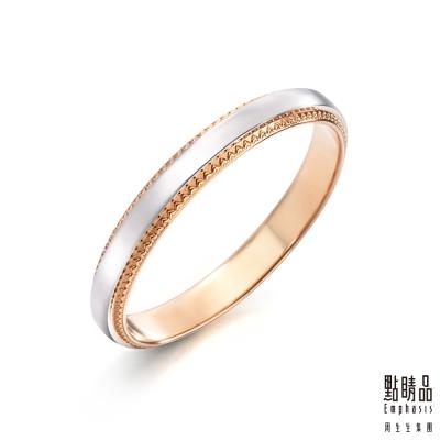 點睛品 Promessa 愛的記憶 鉑金情侶結婚戒指-男戒