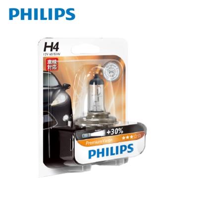 PHILIPS飛利浦汽車超值型車燈 30%亮度 (H1/H3/H4/H7)公司貨