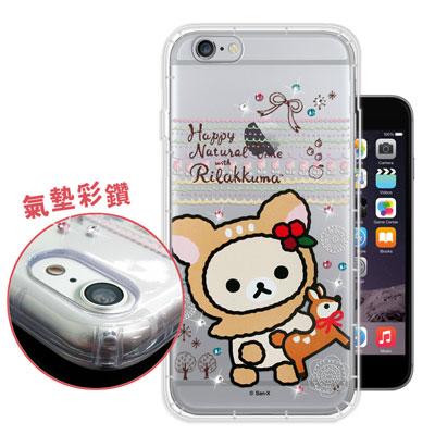 日本授權 拉拉熊 iPhone6s/6 Plus 5.5吋 野餐茶日彩鑽氣墊手機...