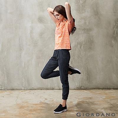 GIORDANO  女裝G-MOTION系列運動休閒束口褲-05 深花藍