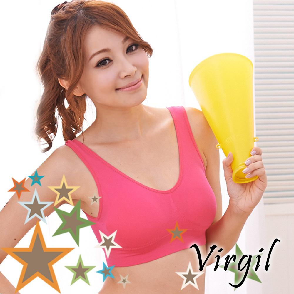 內搭 無鋼圈萊卡背心(2件組)(桃) Virgil