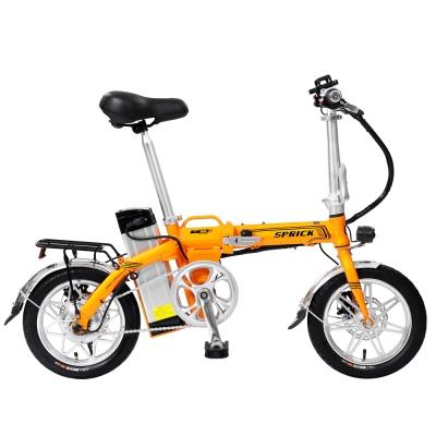 【SPRICK】EF-1 14吋 鋁合金 48V鋰電 折疊式手提 輔助電動車 橘