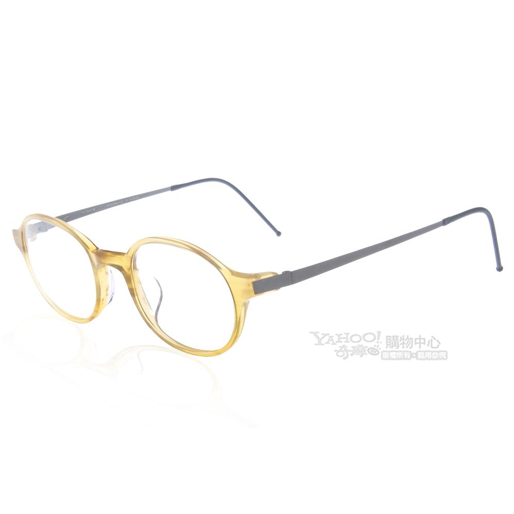JULIO眼鏡 完美工藝/透棕黃#VENEZIA HON