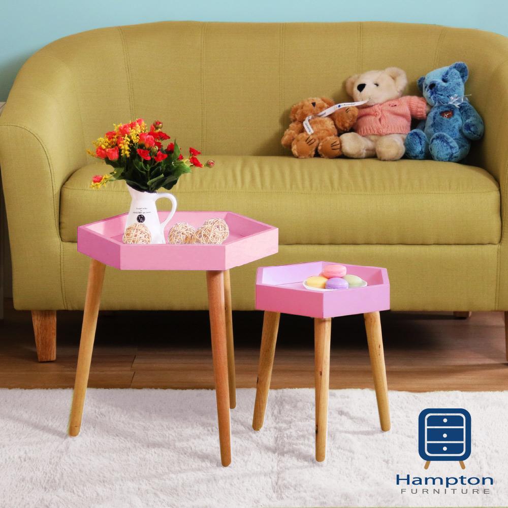 漢妮Hampton日系梨香六角造型邊桌組-粉