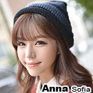AnnaSofia 條紋尖頂 毛線針織帽(藍黑系)