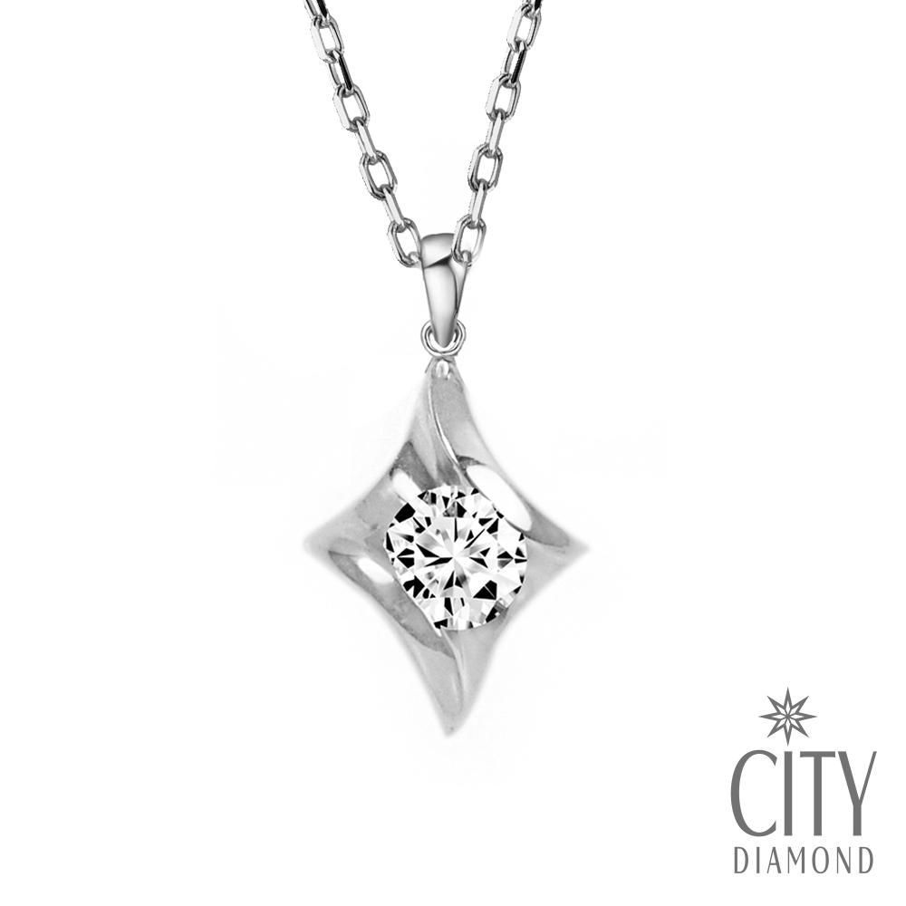 City Diamond『幸福方糖』30分鑽石墜子
