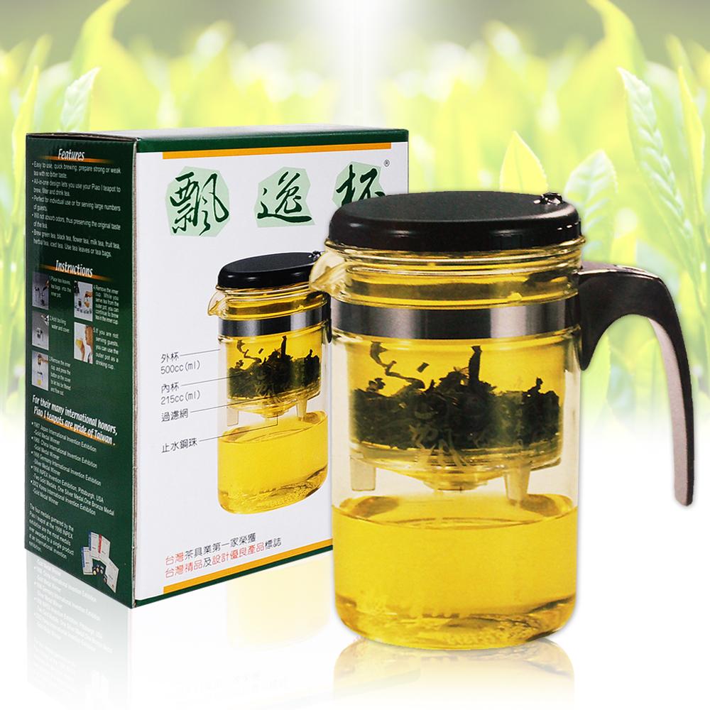 台灣貨嚴選飄逸杯500CC(玻璃外杯)