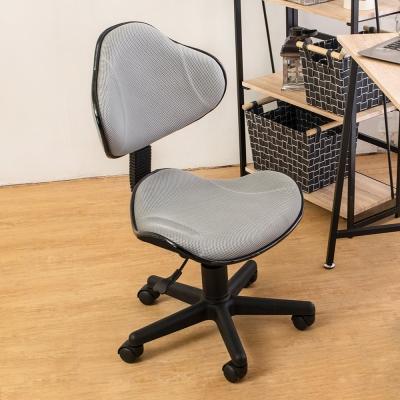 Bernice-萊恩人體工學電腦椅(灰色)-DIY  55x55x97cm