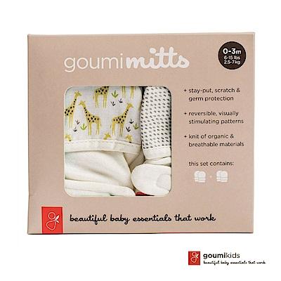 美國GOUMIKIDS有機棉手套2入禮盒(長頸鹿&點點淺灰)